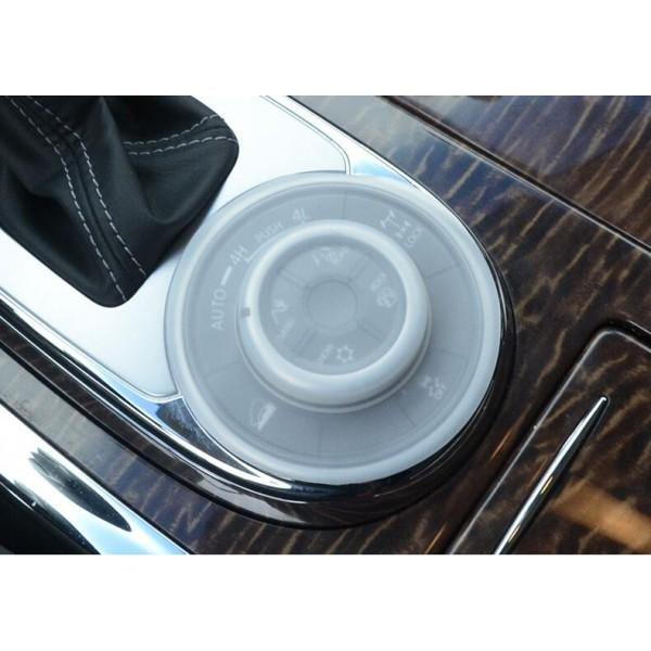 غطاء حامي لأزرار التحكم المركزية لنيسان باترول 2010+