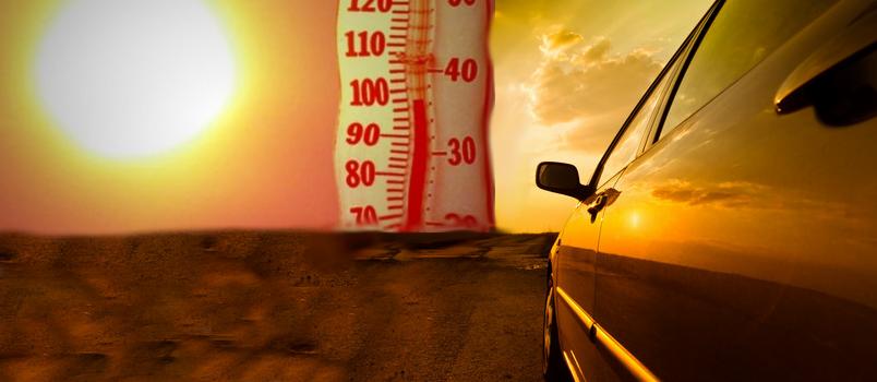 كيف تقلل من الحرارة داخل السيارة أثناء وقوفها في الصيف؟